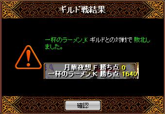 RedStone 14.09.11[02]