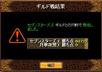 RedStone 14.09.14[01]