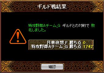RedStone 14.09.21[04]