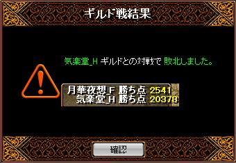 RedStone 14.09.23[03]