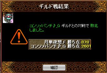 RedStone 14.09.28[06]