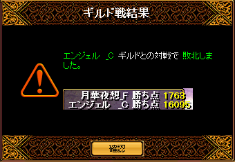 RedStone 14.10.02[07]