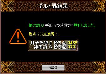 RedStone 14.10.05[06]