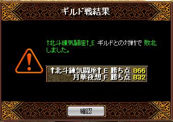 RedStone 14.09.30[08]
