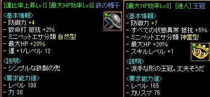 RedStone 14.10.10[02]