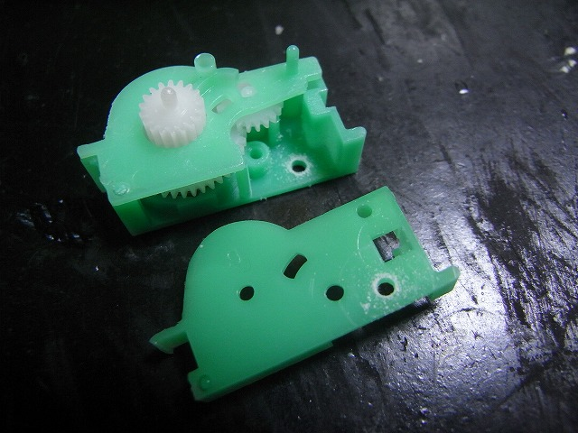 green-motor6.jpg
