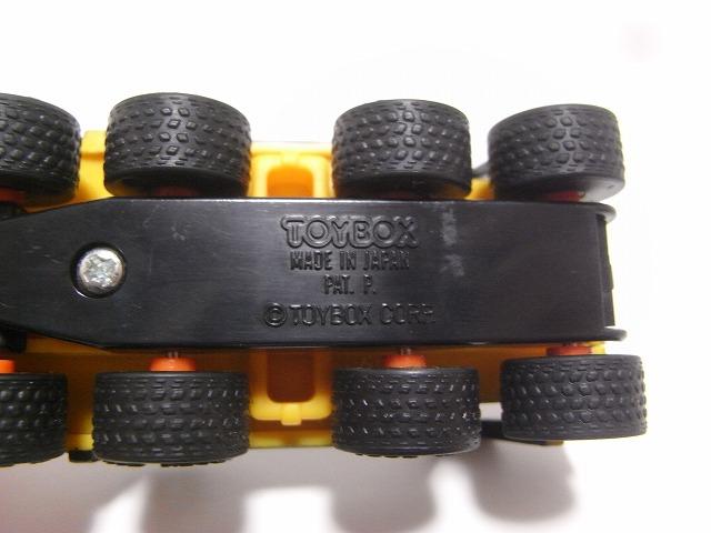 toybox-pullback13.jpg