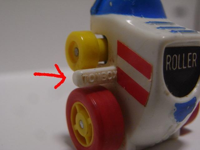 toybox-pullback20.jpg