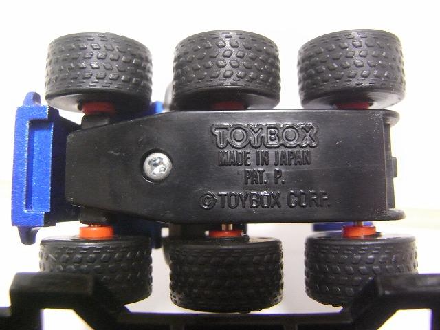 toybox-pullback9.jpg