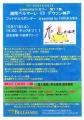 CCF20141010_01.jpg