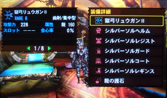 game_gazou_131012-02a