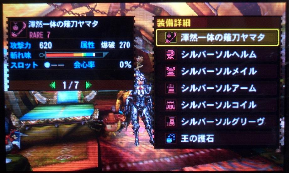 game_gazou_131023-02