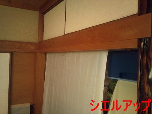 白木洗い 和室 クリーニング1