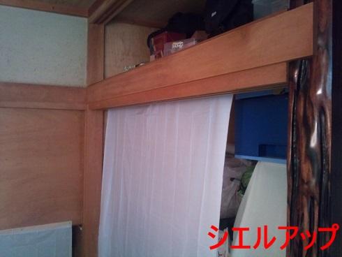 白木洗い 和室 クリーニング2