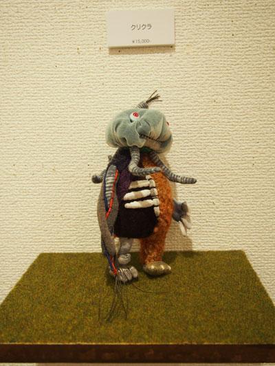 kai-niwa10.jpg