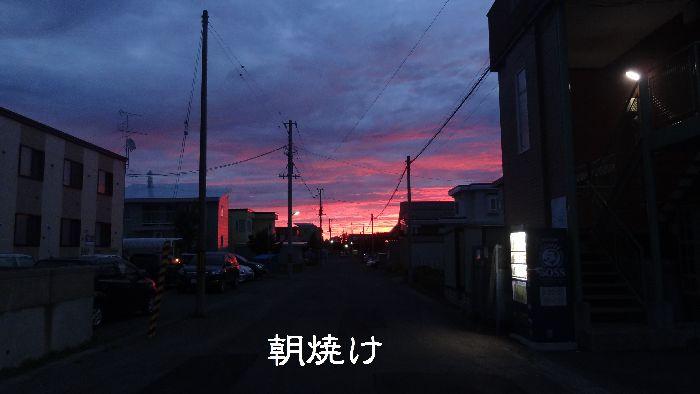 朝焼け700
