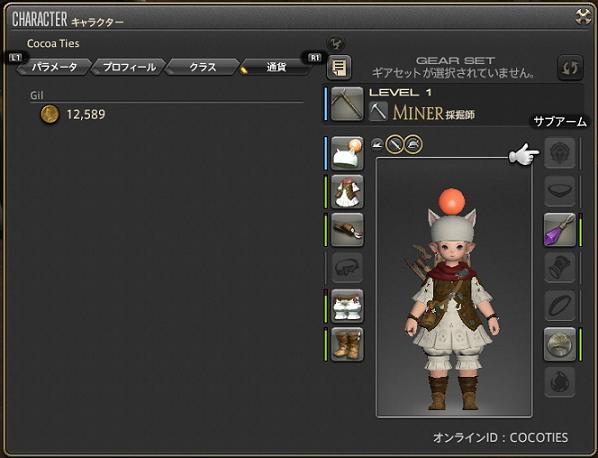 2013091002.jpg