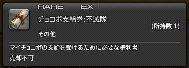 20130919_01_20130919105731f99.jpg