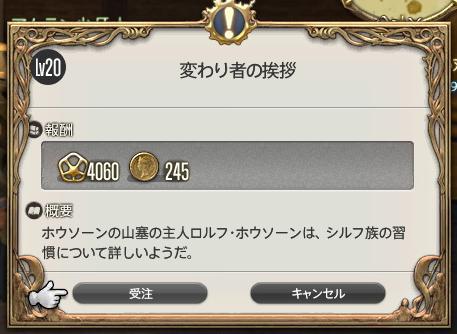 20130919_04.jpg