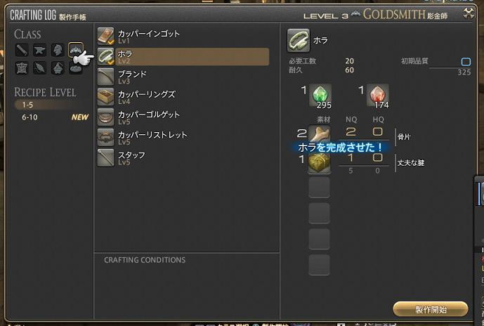 20130919_09_20130924142711ead.jpg