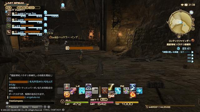 20130923_hara01.jpg
