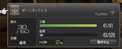 20130924_02_03.jpg
