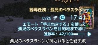 20130924_09.jpg