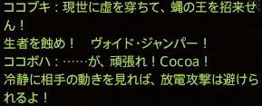 20130924_21_04.jpg
