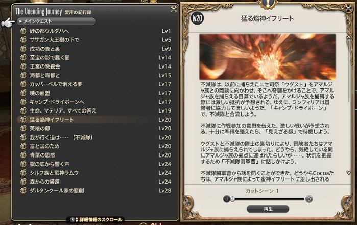 20131004_15.jpg