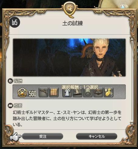 20131004_17_01.jpg