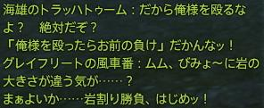 20131011_01.jpg