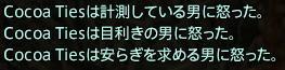 20131011_05.jpg
