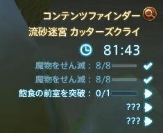 20131016_0001.jpg