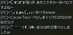 20131016_0003.jpg