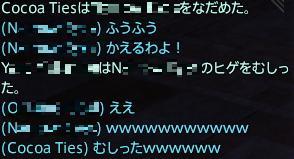 20131017_c05.jpg