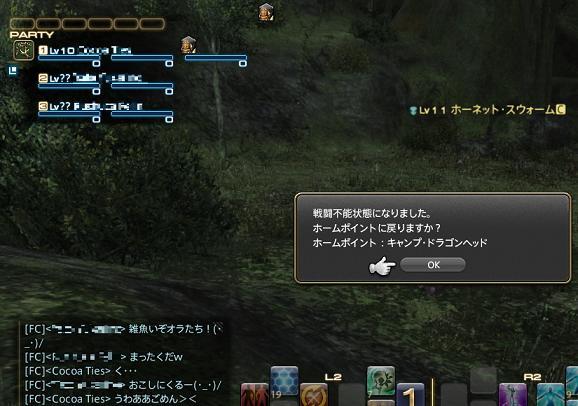 20131018_05.jpg