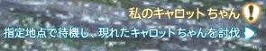 20131029_05.jpg