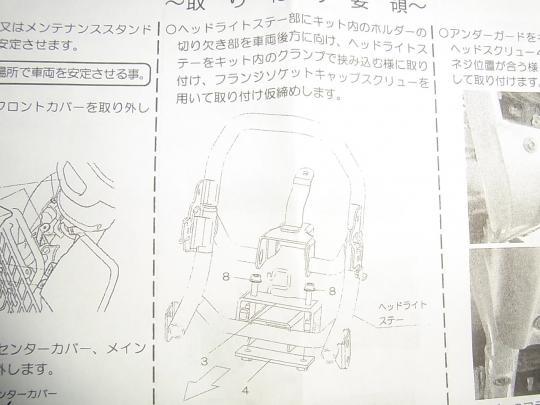 RIMG1394.jpg