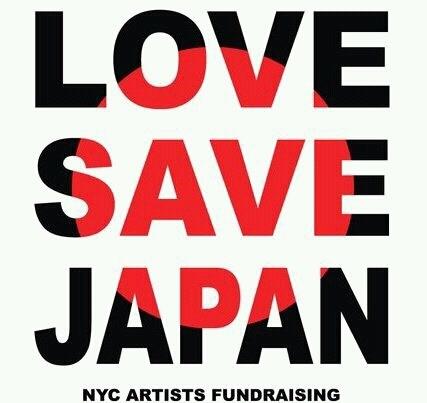 東北東日本大震災復興支援チャリティーグッズ