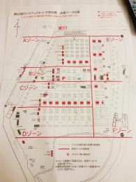 ロハス大阪2013ブース