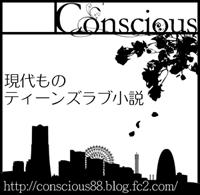 conscious-blog.png