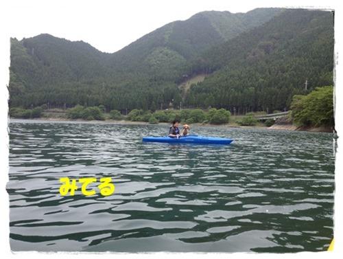 写真 2013-06-09 11 55 43