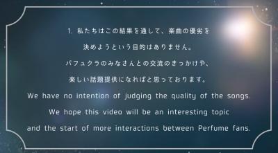 第二弾パフュクラの皆さんが選ぶPerfumeの好きな曲ランキング 結果発表 - YouTube (24)