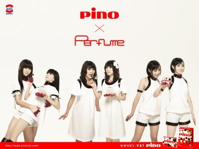 nagara_pino_suru_A.jpg