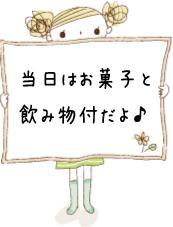 2013fuyu_2.jpg