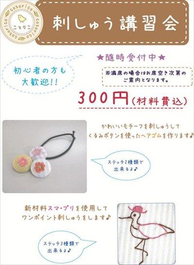 2013hobby-shou_400_2.jpg