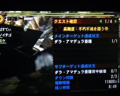 写真 2014-12-01 0 34 51