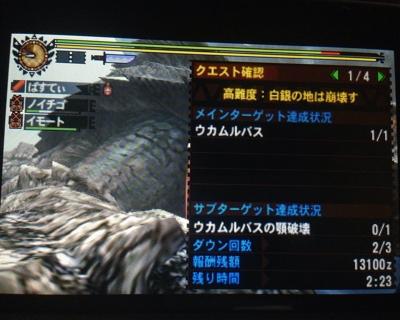 写真 2014-12-07 1 40 04