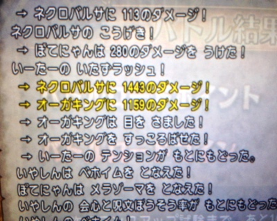 写真 2014-12-26 21 04 07