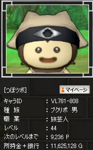 dq200-2.jpg
